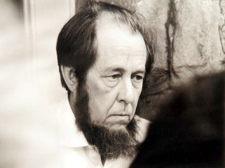 "Exhibition ""Aleksandr Solzhenitsyn in Switzerland"" opens in Kirillo-Belozersky Museum-Reserve"