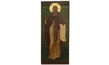 "Interregional Scientific Conference ""St. Kirill Belozersky and Rare Iconography Variants"""