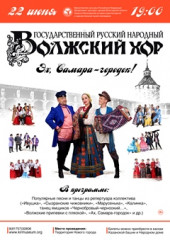 Volga Choir in Kirillo-Belozersky Museum-Reserve!